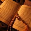 Onta dan Qur'an
