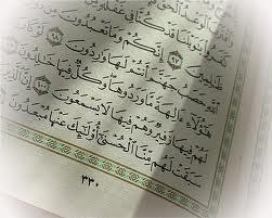 quran21