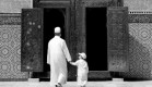 Orang tua ideal menurut Qur'an